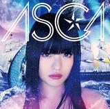 ASCA『百希夜行』阿部真央らの筆によるアップ中心の曲たちが心をどんどん熱くする