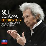 小澤征爾、水戸室内管弦楽団 『ベートーヴェン: 交響曲第9番《合唱》』 音楽史に残り続ける演奏