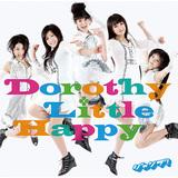 Dorothy Little Happy、ベスト盤を機に振り返るグループのヒストリー&メンバーが選んだ思い出ソング