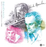 ユーディ・メニューイン『「少年とバイオリン」 少年とメニューインを結んだ物語とバイオリン名曲集』 初来日時のコンサート・プログラムを再現