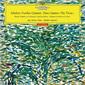JORG DEMUS 『シューベルト:ピアノ五重奏曲「ます」、楽興の時、他』 ステレオLP初期を彩った名盤の日本初CD化