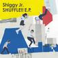 "Shiggy Jr. 『SHUFFLE!! E.P.』 バンドにとって大切な楽曲""約束""を新アレンジで"