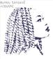ウム・サンガレ(Oumou Sangare)『Acoustic』伝統回帰的かつ挑戦的な完全アンプラグドのスタジオ・ライブ盤