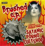 Satanicpornocultshop、ハードコア~ガレージなバンド・サウンドでジュークする新EP『Brushed e.p.』発表、試聴可