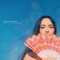 ケイシー・マスグレイヴス 『Golden Hour』 インディー・アメリカーナ好きにオススメの新世代カントリー・ディーヴァ