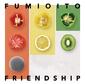 伊藤ふみお 『FRIENDSHIP』 KEMURIのフロントマンのソロ作は、斎藤和義や難波章浩ら盟友が参加