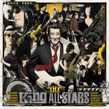 THE King ALL STARS――この夏、日本中のフェスを席巻する最強の新人バンドとは?
