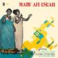 マリー・アフィ・ウッシャー 『Ekpenyong Abasi』 ナイジェリアの女性デュオによる75年の激レア作が復刻