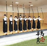 こぶしファクトリーが首位、yahyelやyoji & his ghost bandら新鋭も注目集めた12月度Mikikiレヴュー記事アクセス・ランキング