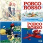 Kiki's Delivery Service and Porco Rosso, Studio Ghibli soundtracks are reissued on vinyl. Joe Hisaishi's masterworks give you musical journey
