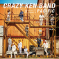 クレイジーケンバンド 『PACIFIC』 テーマは〈港街〉、異国文化が交流するサウンドとロマンス溢れる歌