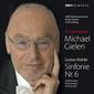 ミヒャエル・ギーレンほか 『ミヒャエル・ギーレン マーラー: 交響曲 第6番(2種の演奏)』 71年から2013年まで生前の録音収めた追悼盤