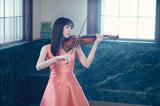 宮本笑里『classique』 新たな10年のはじまりを、原点となる全曲クラシックのヴァイオリン名曲集で飾る
