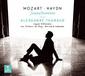 ALEXANDRE THARAUD 『ジュノム』 ジョアン・ディドナートら参加、モーツァルト曲など収録のピアノ協奏曲集