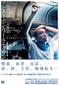 夏目深雪+金子遊 『アピチャッポン・ウィーラセタクン 光と記憶のアーティスト』 全世界で注目浴びる映画作家/美術作家の全貌に迫る解読本