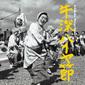 VA 『牛深ハイヤ節』 熊本県天草の港町で生まれた民謡、久保田麻琴のリミックス/ダブ盤も