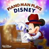 fox capture plan、Schroeder-Headzら〈ピアノマン〉がディズニー名曲をカヴァーした新コンピを全曲解説!
