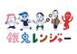 餓鬼レンジャー『ティンカーベル 〜ネバーランドの妖精たち〜』 フェス開催も控えて意気上がる大ヴェテランの新作!