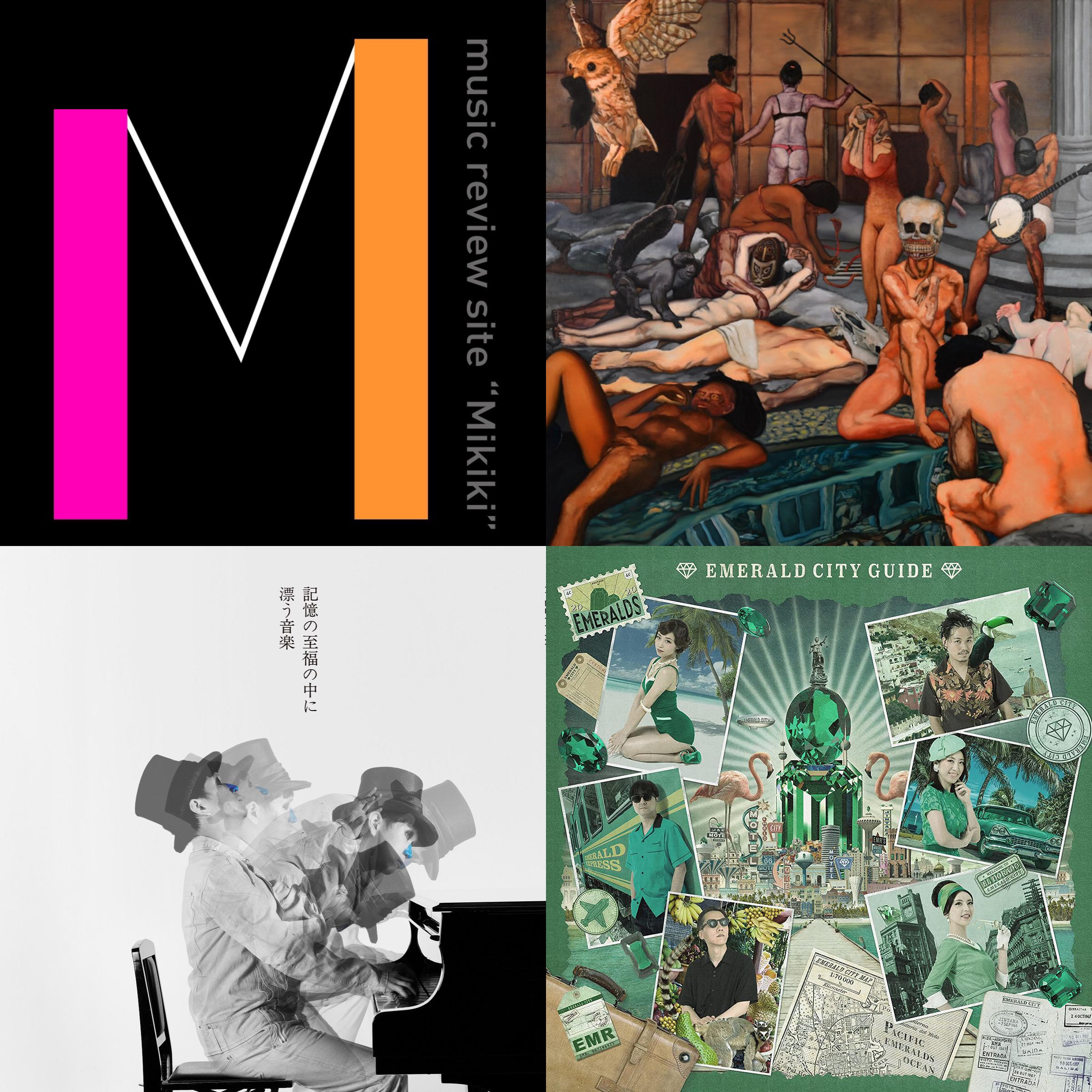 Dos Monos、H ZETT M、JINTANA & EMERALDSなど今週リリースのMikiki推し邦楽アルバム/EP7選!