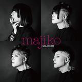 "majiko『MAJIGEN』H ZETT M作編曲""Sacrifice""の痛みを慈しむような歌はあまりにも美しい"