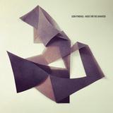ポーツマスの新鋭レオン・ヴァインホール、UKハウスの底力を見せるかのような待望のアルバム