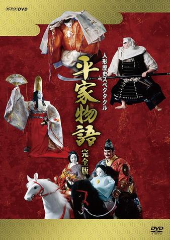 人形劇「人形歴史スペクタクル 平家物語」川本喜八郎の傑作がいま甦る 俳優以上にリアルな所作を見せる人形の凄み