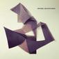レオン・ヴァインホール 『Music For The Uninvited』 UKハウスの底力見せるかのような待望アルバム