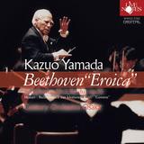 名指揮者の山田一雄、逝去5か月前にベートーヴェンと真正面から向き合った大阪センチュリー交響楽団との演奏集