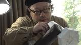 映画「エポックのアトリエ 菅谷晋一がつくるレコードジャケット」intoxicate試写会にご招待!
