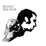 ピアノ奏者ゴンザレスのエレガントな歩み