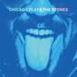 VA 『Chicago Plays The Stones』 バティ・ガイらシカゴ・ブルースの猛者がストーンズをカヴァー、ミック&キースも