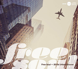 VARIOUS ARTISTS 『Free Soul~2010s Urban-Groove』