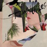 "Kan Sanoのニュー・アルバム『Ghost Notes』が完成、新曲""Stars In Your Eyes""も発表"
