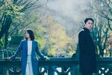 映画「マチネの終わりに」 福山雅治 × 石田ゆり子――2つの心の交流にクラシックギターが添う