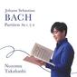 髙橋望『J.S.バッハ:パルティータ集』ペーター・レーゼルの弟子ピアニストが理論的分析と豊かな感興を融合