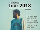 mabanua『Blurred』リリース・ツアーが3都市で開催、バンド・メンバーにはOvallのShingo Suzukiと関口シンゴも