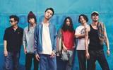 """Suchmos、新EP『MINT CONDITION』よりメンバー個々の日常映したリーバイス®とのコラボMV""""MINT""""のMV公開"""