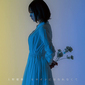 上野優華『ヒロインにはなれなくて』川崎鷹也の提供曲などで恋愛時の切ない気持ちや心の揺れにふわりと寄り添う