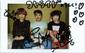 16歳の新星・KOTOと佐々木喫茶率いるシンセ・パンク・バンドのレコライドによる〈コトライド!〉対談が実現!