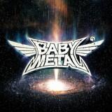 【西山瞳の鋼鉄のジャズ女】第19回 BABYMETAL『METAL GALAXY』を全曲レヴュー!