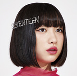 吉田凜音 『SEVENTEEN』 現役女子高生だから歌える無垢さと毒々しさ
