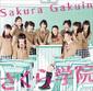 嶺脇社長のアイドル連載初回が首位、若手ドラマー鼎談やグラスパー&OMSB対談も人気! 6月のMikiki記事アクセス・ランキング
