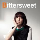 土岐麻子の新作はコンセプト・プロデューサーにジェーン・スー迎え、ほろ苦い世界観映し出したいつにも増して〈土岐麻子〉感ある一枚