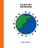ヴァンパイア・ウィークエンド 『Father Of The Bride』 アフロ・ポップを基調とする音楽性は健在、トランプ以降のアメリカに対する怒りも