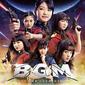 ばってん少女隊 『BGM』 KEYTALKや高橋久美子、鈴木Daichi秀行、松田岳二ら多彩な作家陣が名を連ねる