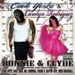 CUETE YESKA & CAROLYN RODRIGUEZ 『Bonnie & Clyde』 激甘路線の人気MC&ドープ姫のデュオ作完成