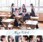 PiXMiX『君がいたから』ITSUKIを含む6人でリリースする最初で最後のアルバム