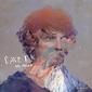 デイヴ・DK 『Val Maira』 ミニマル・テクノのヴェテランの新作は、静謐&無骨なサウンドそのままにポップさも纏った一枚