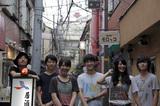 """New Action!星原らも賛辞送るバンド、阿佐ヶ谷ロマンティクスの初シングルより""""春は遠く夕焼けに""""のMV公開中"""