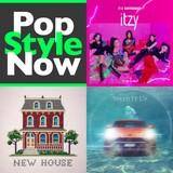【Pop Style Now】TWICEの妹グループ・ITZYやレックス・オレンジ・カウンティ、ガンナなど今週必聴の洋楽5曲はこれ!